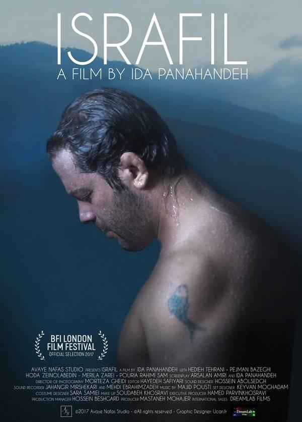 پوستر بین المللی فیلم اسرافیل