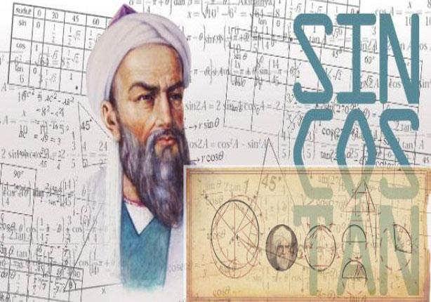 کتاب مسائل من حساب المثلثات الکروی از کیست؟