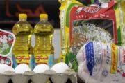 آخرین وضعیت واریز بسته های حمایتی دولت