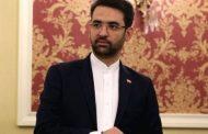 انتقاد آذری جهرمی از عبارت رزمایش قطع اینترنت