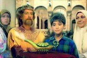 بازیگر نقش علاالدین در سریال علاءالدین