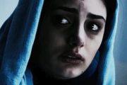 بازیگر نقش گیسو در سریال احضار