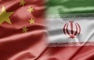 روز و ساعت بازی ایران و چین در جام ملت های آسیا ۲۰۱۹