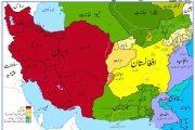 در زمان کدام پادشاه افغانستان از ایران جدا شد؟