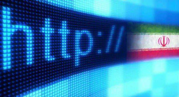 رزمایش قطع اینترنت روز ۷ بهمن ۹۷ در ایران چیست؟