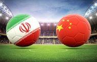 زمان بازی ایران چین