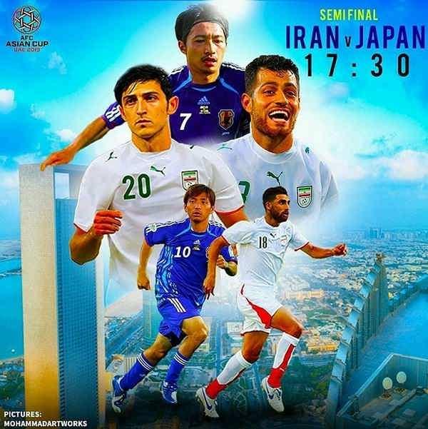 ساعت بازی ایران و ژاپن
