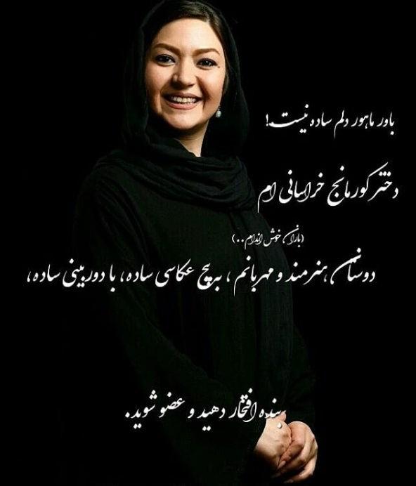 عکس باران خوش اندام همسر امیرحسین صدیق۷