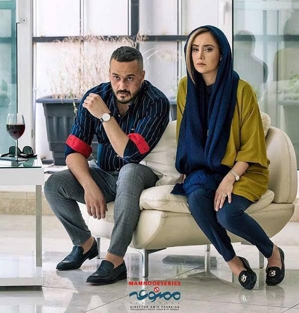 عکس بهاره افشاری و میلاد کی مرام در سریال ممنوعه