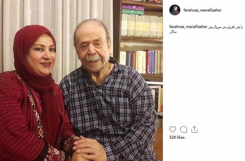 عکس فرحناز منافی ظاهر و استاد محمد علی کشاورز