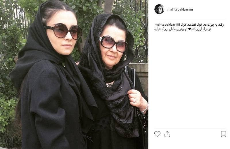 عکس های مهتاب اکبری و مادر بزرگش۳