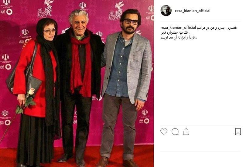 عکس همسر رضا کیانیان و پسرش علی کیانیان