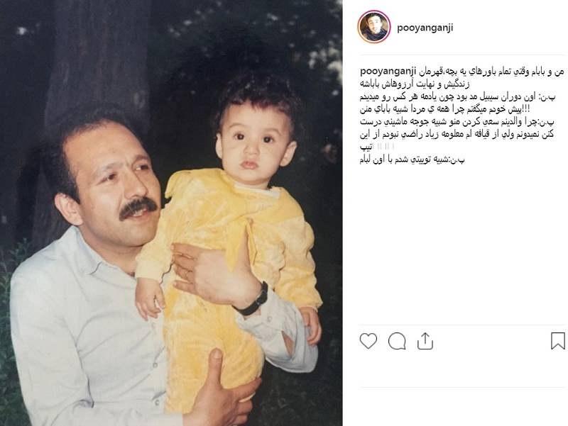 عکس همسر فاطمه گودرزی و پسرش