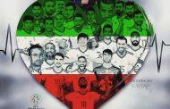 بازی رده بندی جام ملت های آسیا وجود دارد؟