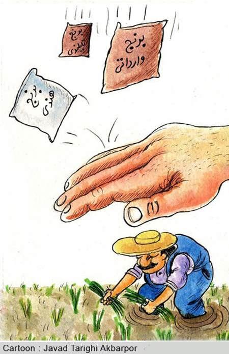 نقاشی درمورد حمایت از کالای ایرانی۱۰