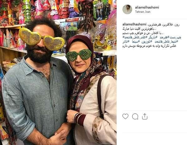پست اینستاگرام علی عامل برای در کنار خواهرش