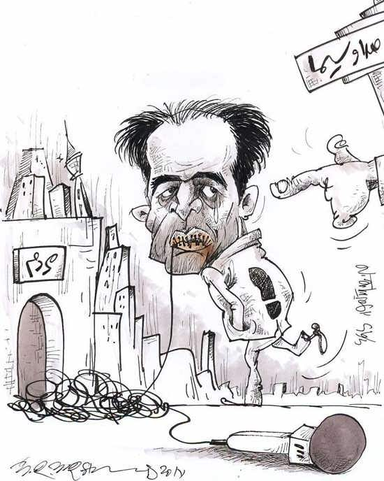 کاریکاتور ممنوع التصویری پیمان یوسفی
