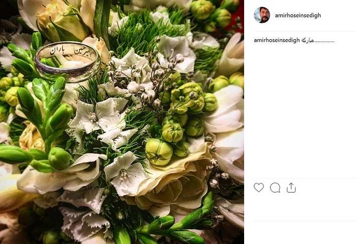 پست اینستاگرام امیرحسین صدیق برای ازدواجش با باران خوش اندام