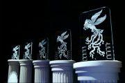 ساعت مراسم اختتامیه ۳۷ امین جشنواره فیلم فجر سال ۹۷
