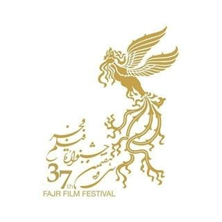 عکس های بازیگران در جشنواره فیلم فجر ۹۷