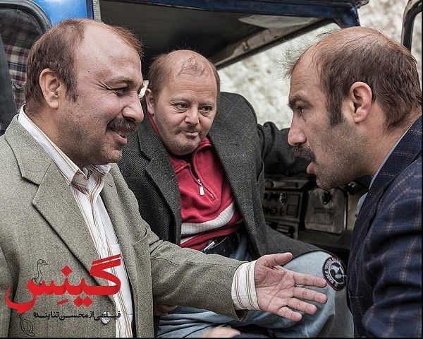 عکس حسین اسکندری بازیگر فیلم گینس