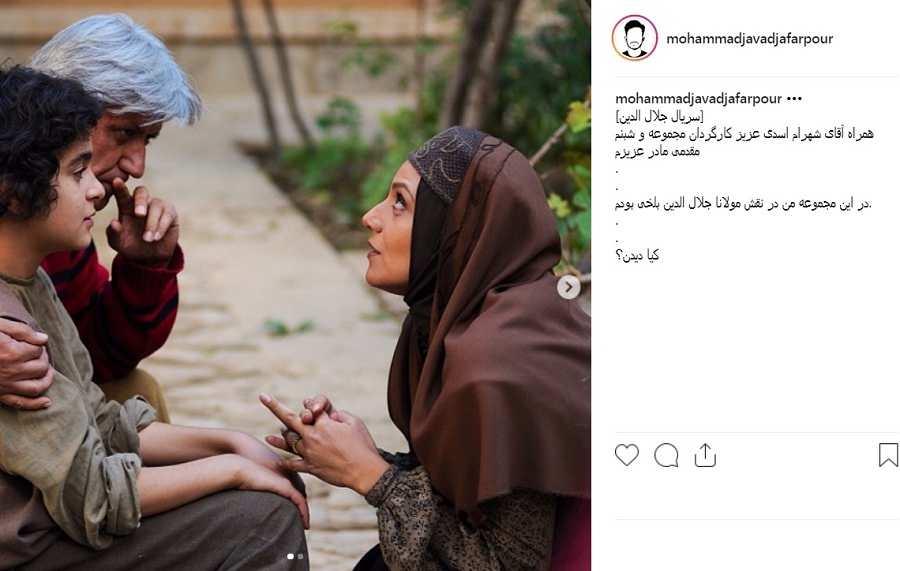عکس های محمد جواد جعفرپور در سریال جلال الدین مولانا