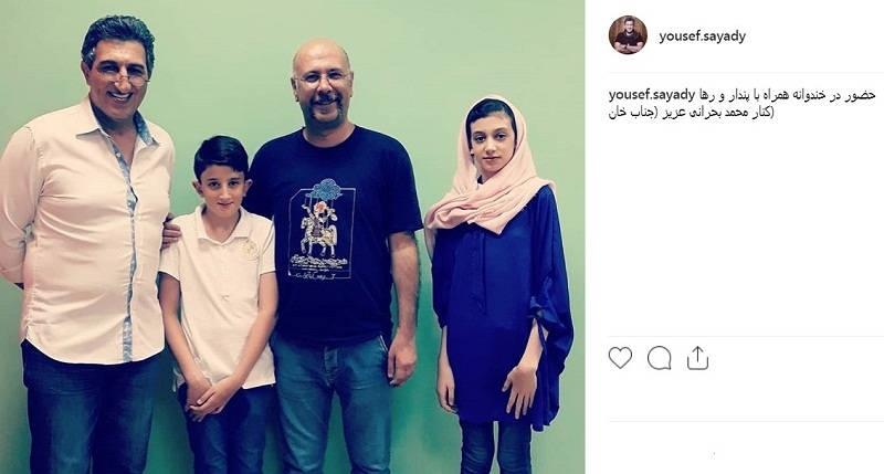 عکس یوسف صیادی و فرزندانش