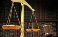 مرجع صالح رسیدگی به قاچاق کالای ممنوعه