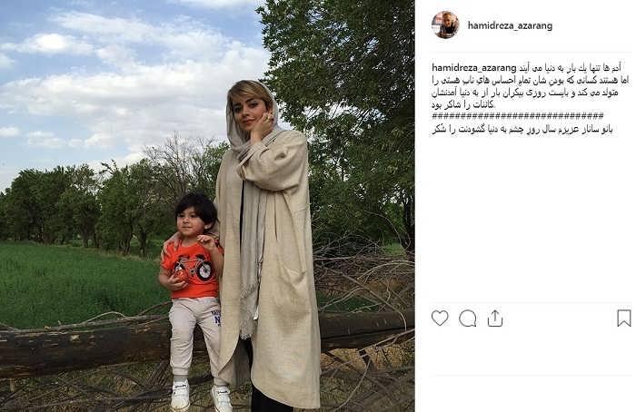 پست اینستاگرام حمیدرضا آذرنگ برای تولد همسرش