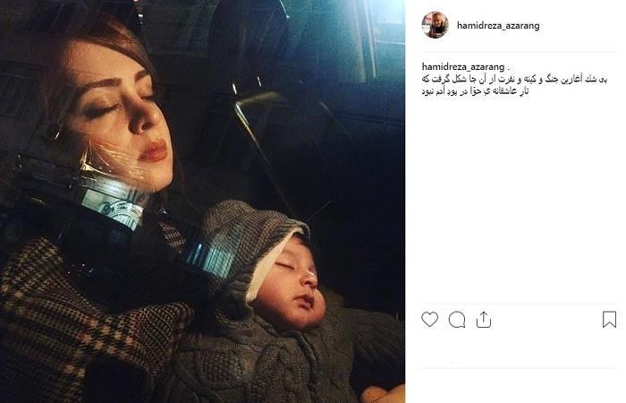 پست اینستاگرام حمیدرضا آذرنگ برای همسرش