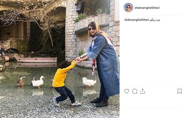 پست اینستاگرام شبنم قلی خانی برای دخترش