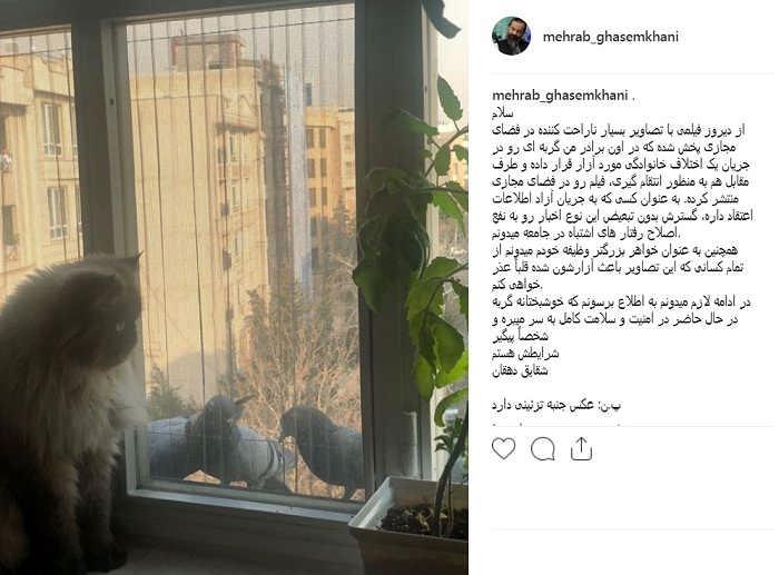 پست اینستاگرام شقایق دهقان در مورد برادرش در اینستاگرام محراب قاسمخانی