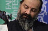 واکنش مهراب قاسم خانى به پیرزن خطاب کردن فاطمه معتمدآریا