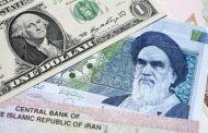 کانال مالی ایران و اروپا چیست؟