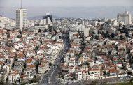 اورشلیم کجاست و معنیاورشلیم چیست؟