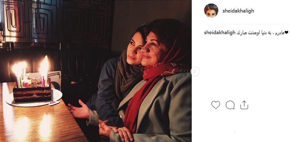 عکس تولد شیدا خلیق و مادرش ناهید مسلمی