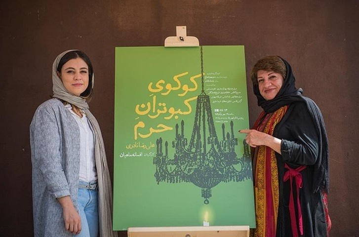 عکس شیدا خلیق و مادرش ناهید مسلمی۴