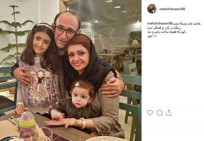 عکس مهشید ناصری در کنار همسر و دخترش و دختر همسرش