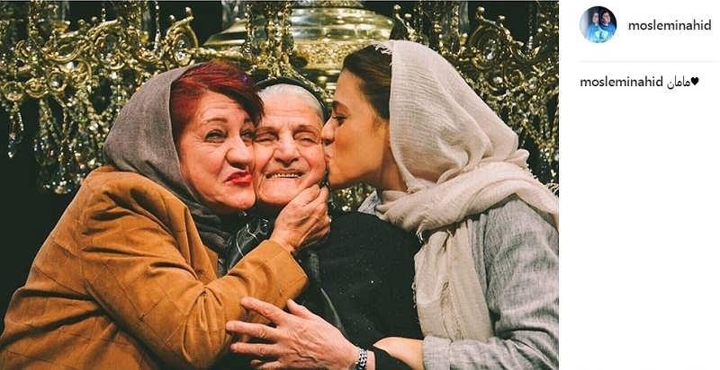 عکس ناهید مسلمی در کنار مادرش و دخترش شیدا خلیق