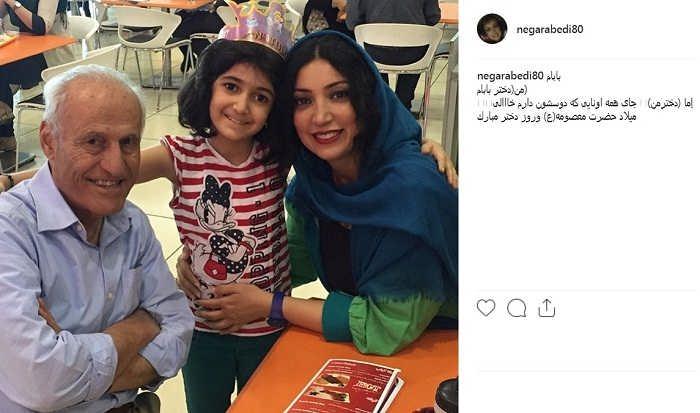 عکس نگار عابدی در کنار پدرش و دخترش اما هاشمی
