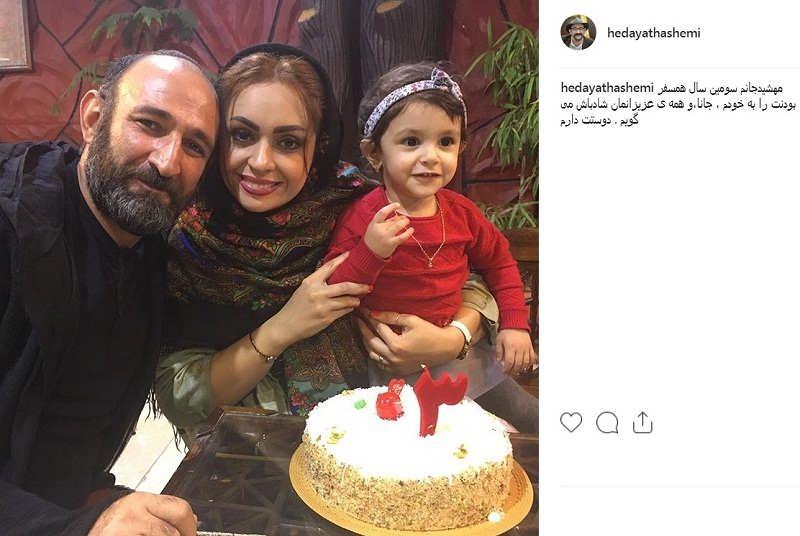 عکس هدایت هاشمی و همسر دوم و دخترش جانا