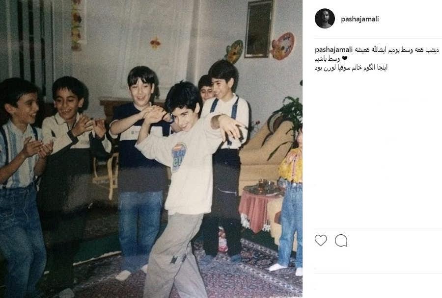 عکس کودکی پاشا جمالی