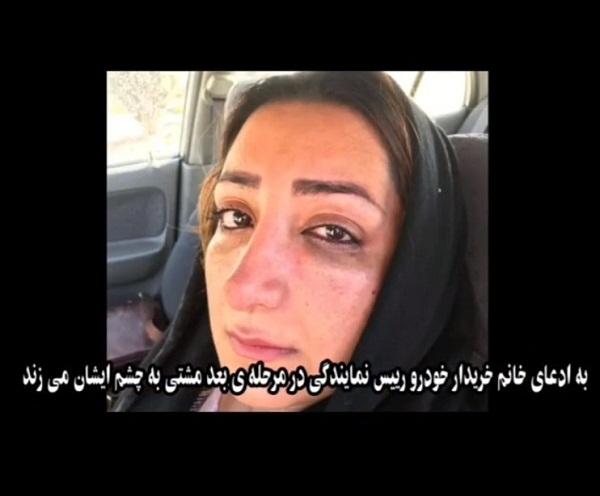 فیلم کتک زدن یک خانم در نمایندگی سایپا