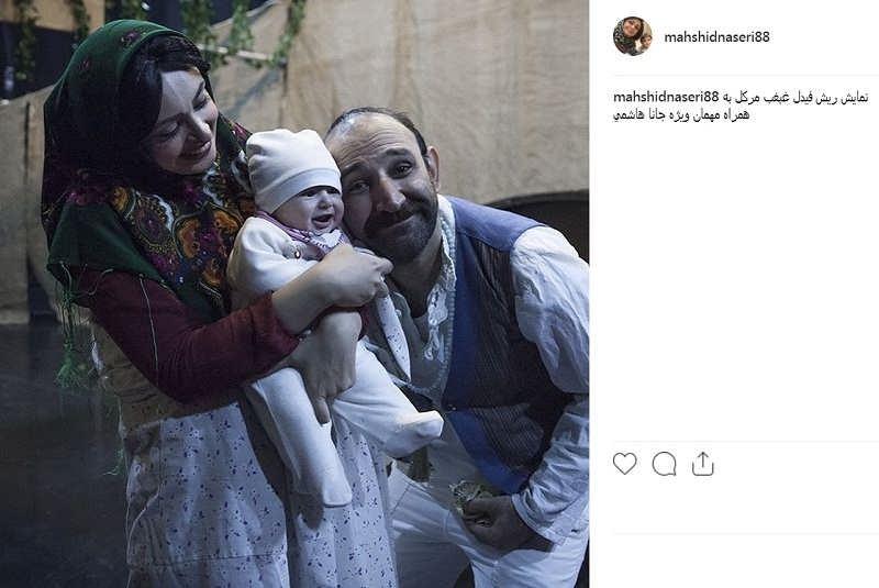 مهشید ناصری در پشت صحنه تاتر