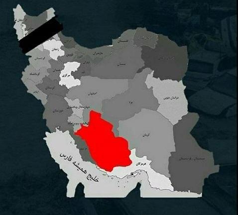 پروفایل تسلیت شیراز دروازه قرآن