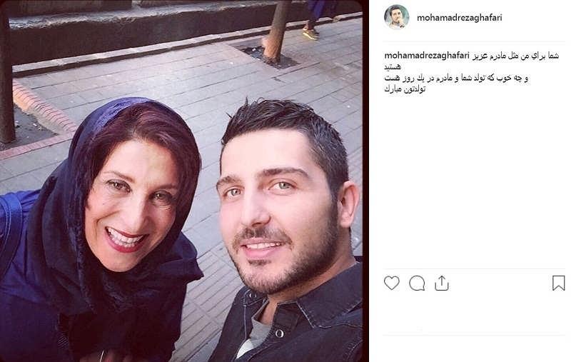 پست اینستاگرام محمدرضا غفاری برای تولد فاطمه معتمدآریا