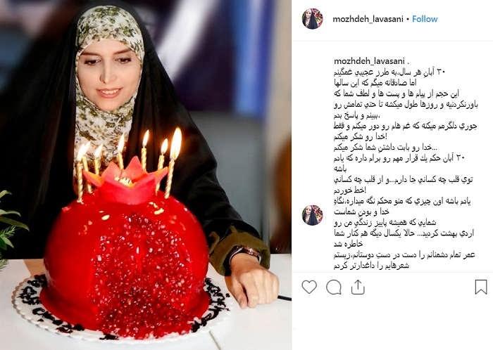 پست اینستاگرام مژده لواسانی