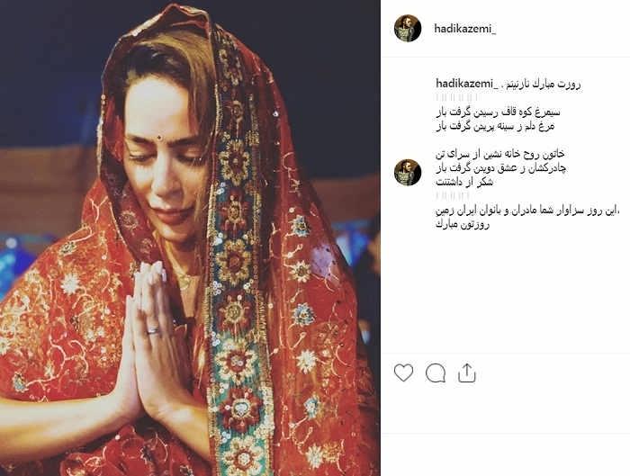 پست اینستاگرام هادی کاظمی برای تبریک روز زن به همسرش
