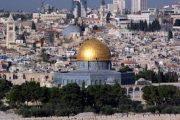 نام قدیم بیت المقدس چیست؟