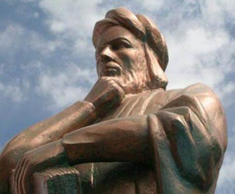 شیخ اشراق کیست؟
